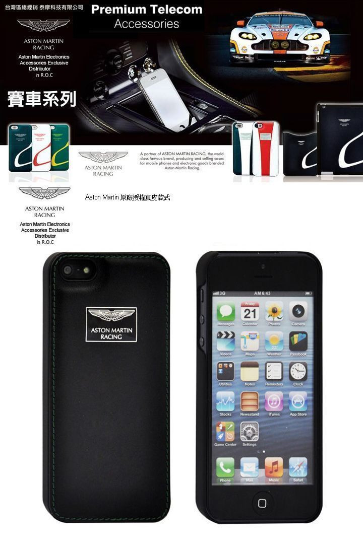 size 40 3cb3e 70ba3 Aston Martin Racing ® Apple iPhone 5 / 5S / SE Official Hand-Stitched  Leather Case Limited Edition Back Cover
