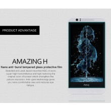 Dr. Vaku ® HTC Desire 500 Ultra-thin 0.2mm 2.5D Curved Edge Tempered Glass Screen Protector Transparent