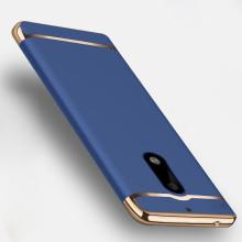 Vaku ® Nokia 6 Ling Series Ultra-thin Metal Electroplating Splicing PC Back Cover