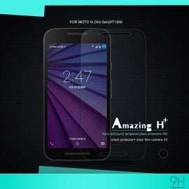 Dr. Vaku ® Motorola Moto G3 Ultra-thin 0.2mm 2.5D Curved Edge Tempered Glass Screen Protector Transparent