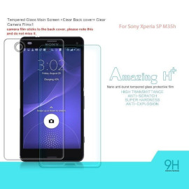 Dr. Vaku ® Sony Xperia SP M35h Ultra-thin 0.2mm 2.5D Curved Edge Tempered Glass Screen Protector Transparent